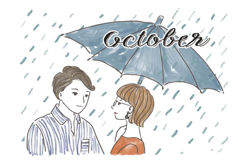 10月 Rain