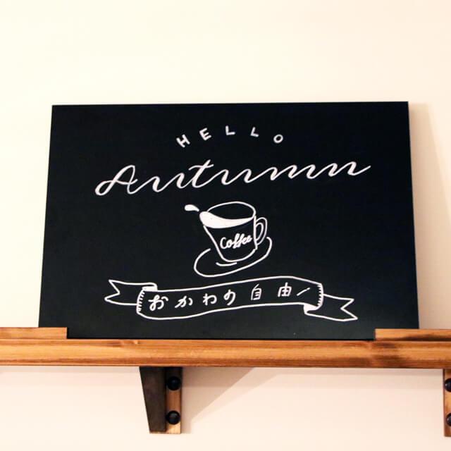 カフェに手描き看板
