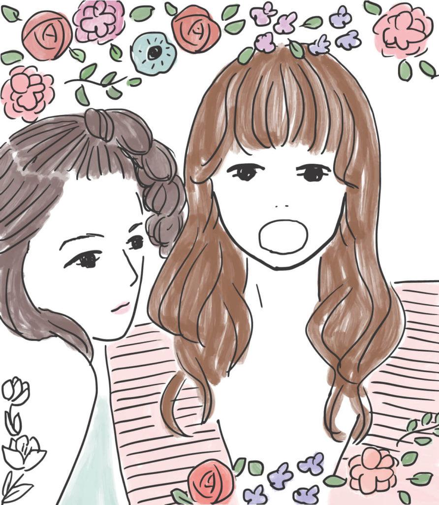 Chara + YUKI