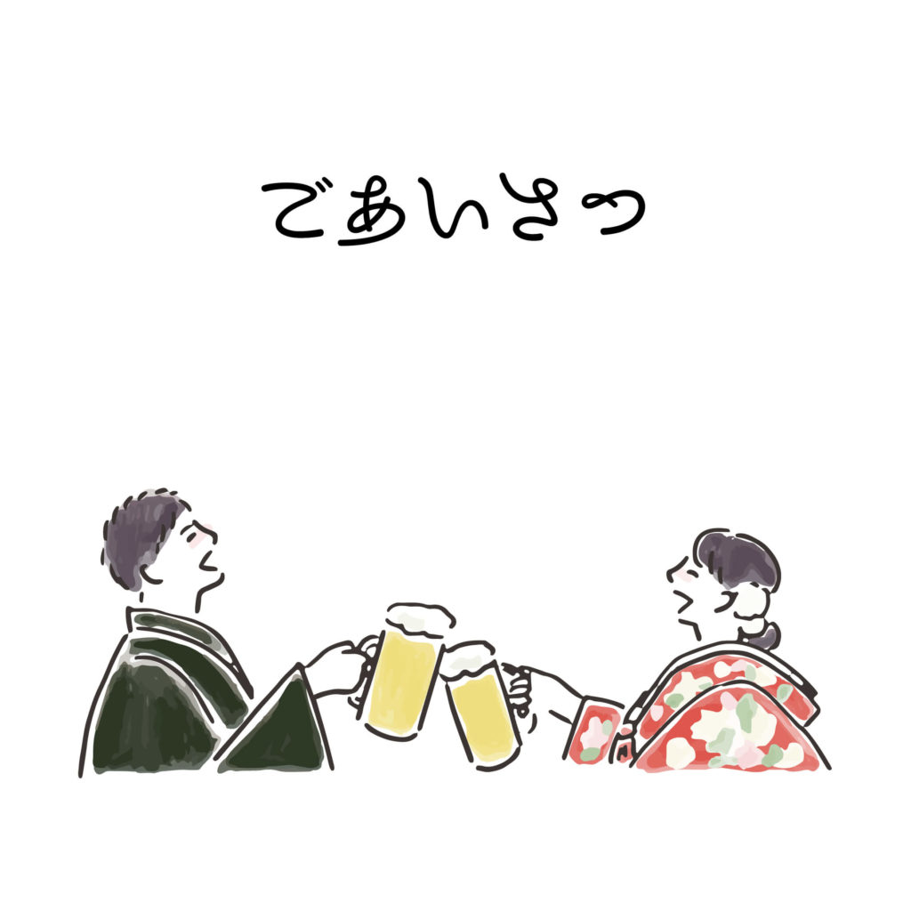 お酒がテーマの挿絵2